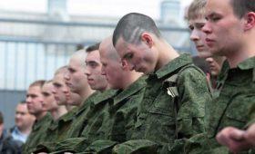с 01 октября по 31 декабря 2016 года будет работать военный призыв